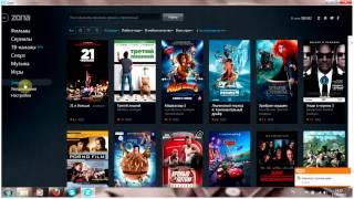 Программа для просмотра фильмов Zona