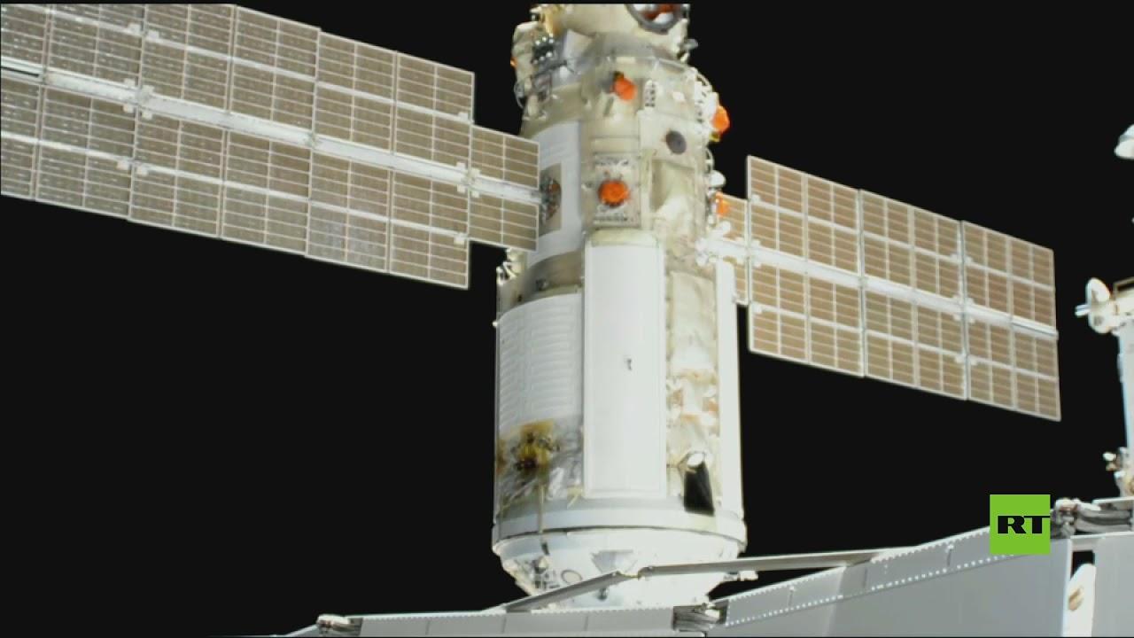 نجاح التحام وحدة مختبر الفضاء -ناؤوكا- بالمحطة الفضائية الدولية  - نشر قبل 24 ساعة