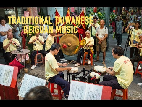 Traditional Taiwanese Beiguan 北管 Music in Keelung, Taiwan