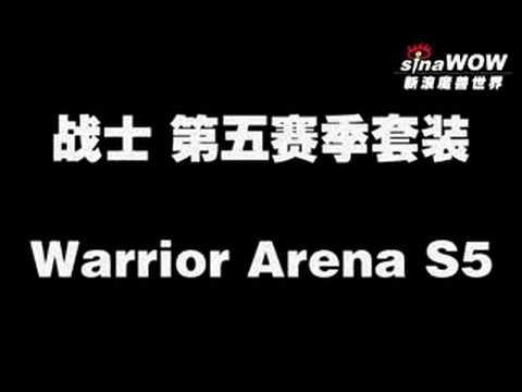 Warrior S5 set  - Warrior - Arena Junkies