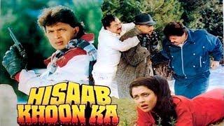 Митхун Чакраборти-фильм:Кровавый счет(Индия,1989г)