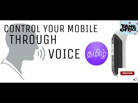 How To Control Your Mobile Through Voice | Android Tips | Tamil Office