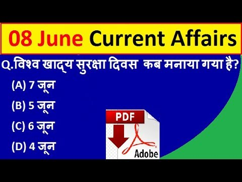 8-june-2019-current-affairs,-june-2019-daily-current-affairs-in-hindi-for-rrb-ntpc,-group-d,-lic