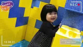 [2019-08-07] Melaka Trip - Kodomo Playground