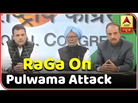 Our Country Stands United With The Security Forces: Rahul Gandhi | ABP News