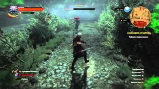 Ведьмак 3: Дикая Охота ключник (хард) прохождение