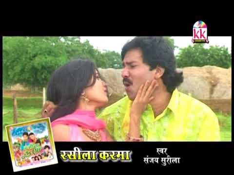 गोरेलाल बर्मन Cg Song-Mola Baiha Banake-Gorelal Barman-Ratan Sabiha-Chhatttisgarhi Video HD Geet2018