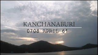 ล่องแพกาญจนบุรี /Kanchanaburi /The Chainsmokers - Roses