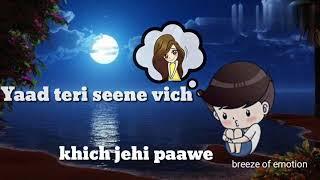 Adhi adhi raat bilal saeed full lyrics with stickers ...
