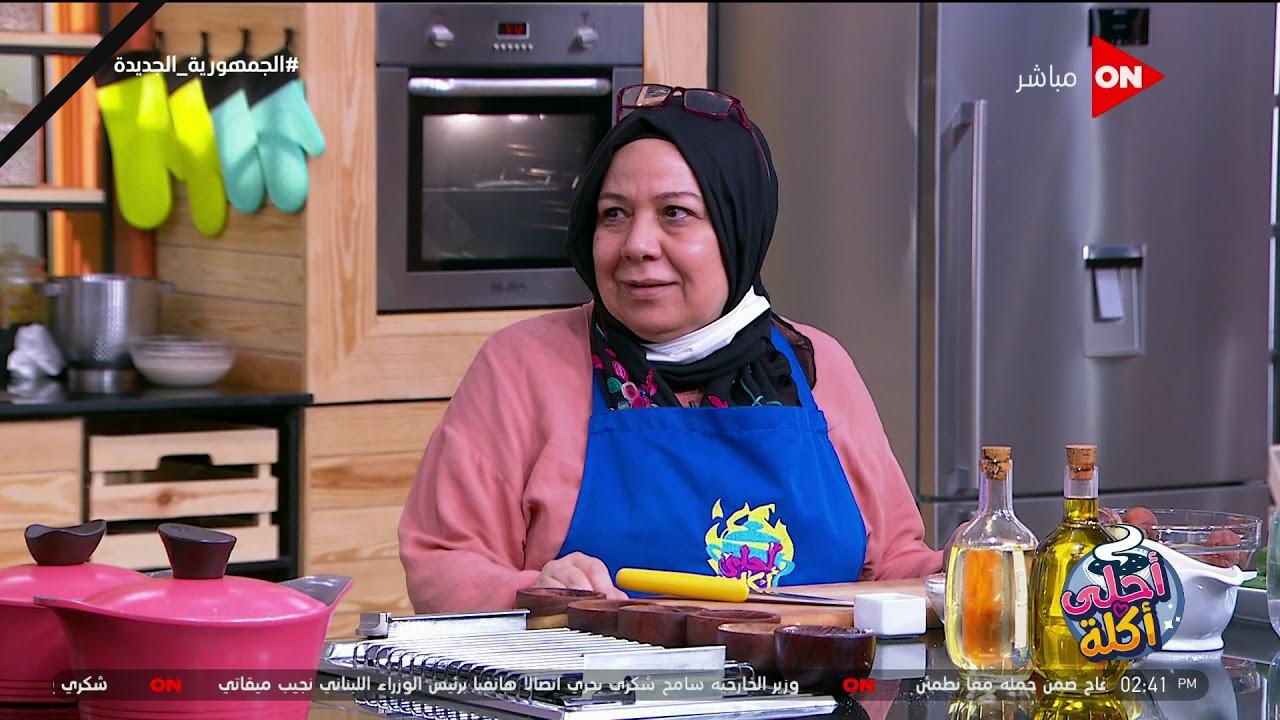 أحلى أكلة - تعرف على -ريهان وسعاد- ومنافسة جديدة  في حلقة المسابقة  - 15:54-2021 / 9 / 22