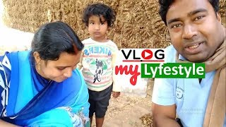 Vlog#6 My Lifestyle & Family in Village ! Enjoy the typical desi Life.