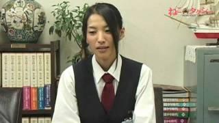 映画版『ねこタクシー』 2010年6月12日よりシネマスクエアとうきゅう他...