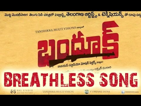 Telangana Breath Less Song from Bandook Telugu Movie - Gulte.com