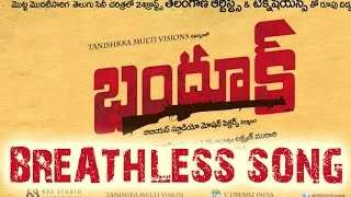 Telangana Breath Less Song from Bandook Telugu Movie - Gulte.com