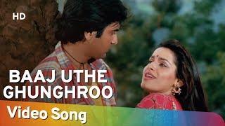 Baaj Uthe Ghunghroo   Chor Pe Mor (1990)   Karan Shah   Neelam   Filmi Gaane