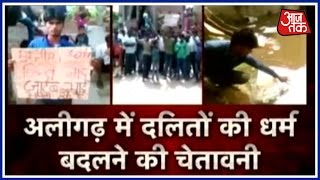Dalits In Aligarh Threatens To Adopt Islam As Their Religion