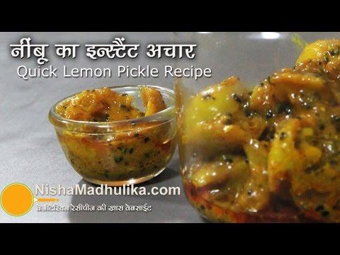 Instant Lemon Pickle recipe -  Quick Lemon Pickle Recipe
