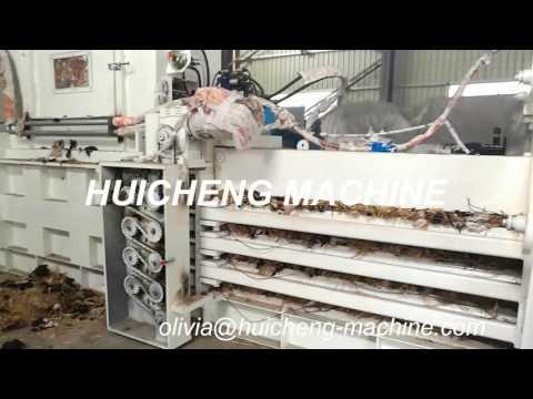 HUICHENG MACHINE Automatic hay straw grass fiber baling press baler machine