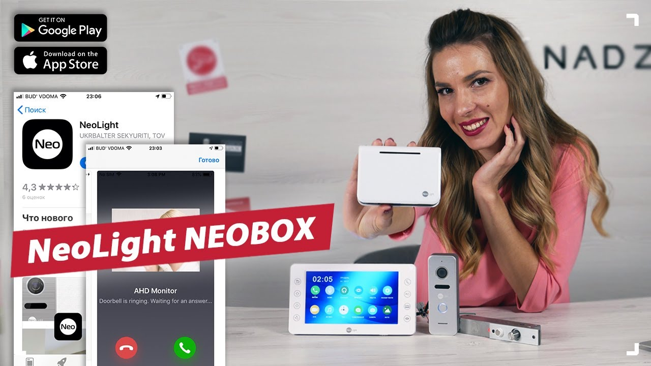 Беспроводной Wi-Fi адаптер NeoLight NeoBox для удаленного дозвона на ваш смартфон