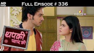 Thapki Pyar Ki - 1st June 2016 - थपकी प्यार की - Full Episode
