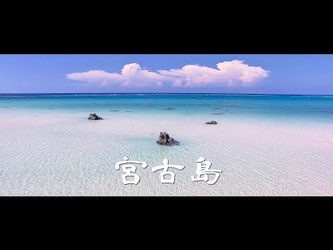 [4K cinemascope] BIRD'S EYE VIEW 絶景空撮 宮古島  - Miyako Island in Okinawa, Aeral Footage -