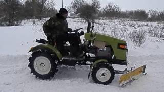 Минитрактор полноприводный ДВ 154.. Зима 2017г.