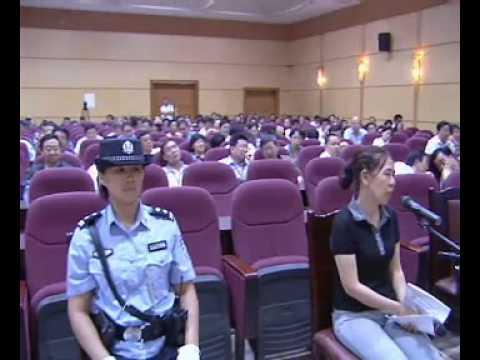 草原の悪役:徐国元・・・死刑判決の映像