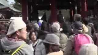 2014年、鎌倉鶴岡八幡宮での節分祭(2/3)を見に行った、その全中継⑤ 鎌...