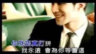 see you 阿羅哈-黃妃 thumbnail