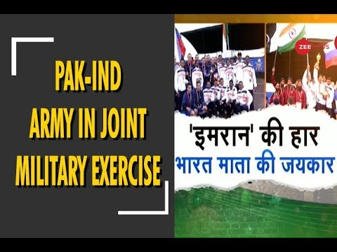 Pakistan and Indian army participate together in military exercise in Russia