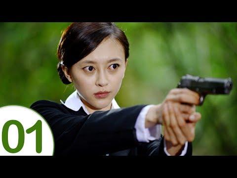 Phim Hành Động Hay 2019 | Phong Hỏa Thiết Kỵ - Tập 01 ( Vietsub)