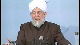 Urdu Khutba Juma on March 27, 1998 by Hazrat Mirza Tahir Ahmad