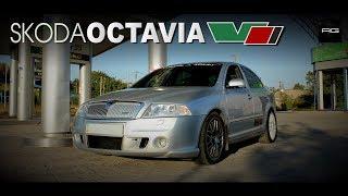 Octavia turbo WHA agar qo'lga olish? Va agar qiz bo'lsa? Skoda Octavia A5 RS