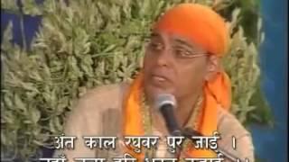 Hanuman Chalisa Sung By Guruji Shri Ashwinkumar Pathak.mp4.m