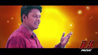 Kala mani new ramai geet song by vaibhav khune