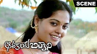 Avakay biryani movie scene 15