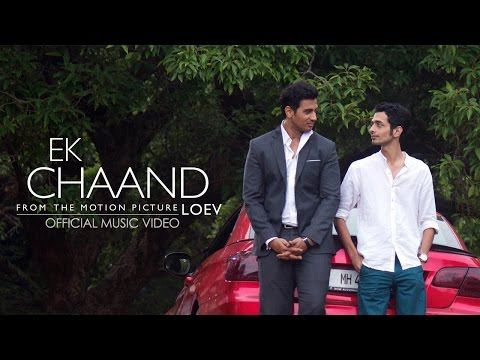 Ek Chaand from the film LOEV | Vocals by...