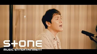 플라워 (Flower) - 프러포즈 (propose) MV