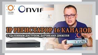 Ремонт видеорегистраторов систем видеонаблюдения в Москве