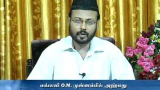 MaaNabi (Sal) avargal thantha Unmai Islam Ep:94 Part-1(8/5/2011)