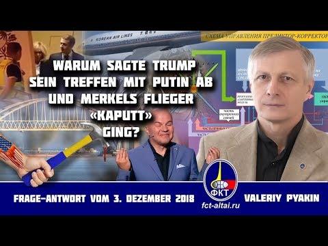G20 – Merkels 'Fliegerpanne' und Trumps Absage des Treffens mit Putin (Valeriy Pyakin 3.12.2018)
