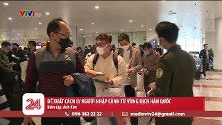 Hàn Quốc xác nhận ca tử vong thứ 7 do COVID-19|Đề xuất cách ly người nhập cảnh từ vùng dịch Hàn Quốc