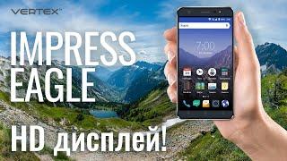 Обзор смартфона Vertex Impress Eagle - яркого 3G смартфона с HD дисплеем