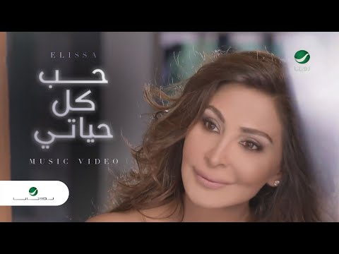 Amr Diab - Nour El Ein | Official Music Video | عمرو دياب - نور العين from YouTube · Duration:  6 minutes 47 seconds
