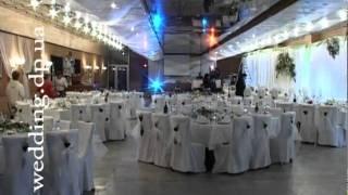 Свадьба  ресторан Днепропетровск(Видео фото.Все свадебные услуги. К.т. 0970464444. сайт - http://wedding.dp.ua/, 2011-06-07T19:44:13.000Z)
