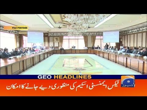 Geo Headlines - 11 AM - 16 April 2019