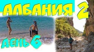 видео Албания: отдых на море. Отзывы туристов о курортах Албании