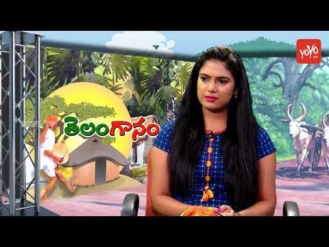 Rama Rama Rama Uyyalo Song by Telangana Folk Singer Suman | Telangana  Folk Songs | YOYO TV Channel