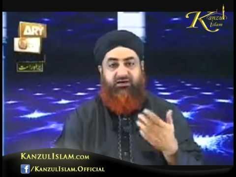 Gunah Ki Maaufi Kis Tarha Se Hoti Hain ? Explained By Mufti Muhammad Akmal Sahab
