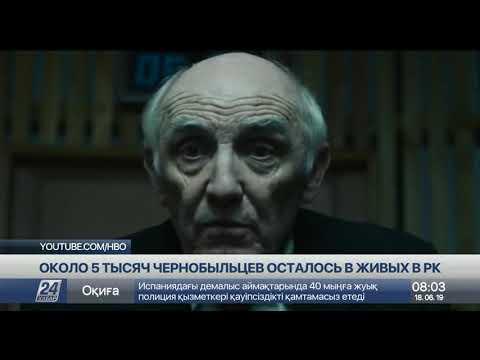 Около 5 тысяч чернобыльцев осталось в живых в РК